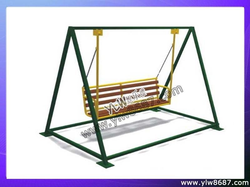 swivel chair swing for park