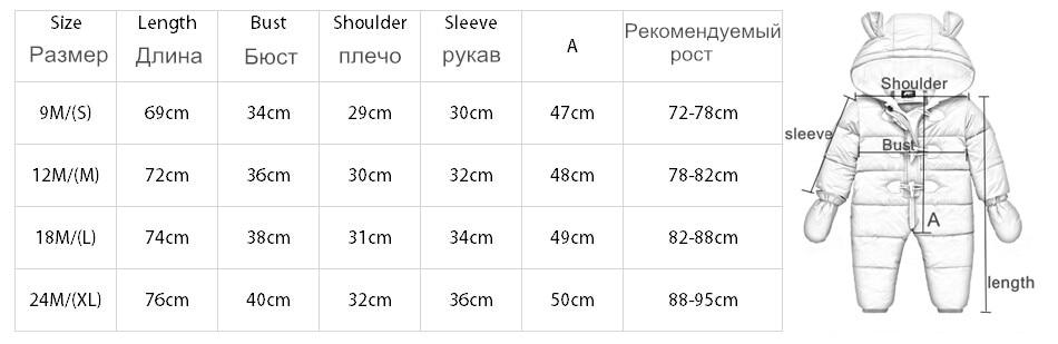 New-2017-Russia-winter-30-degree-duck-down-coats-Waterproof-fleece-warm-jackets-for-girls-boys-jumpsuit-kids-winter-orangemom-5
