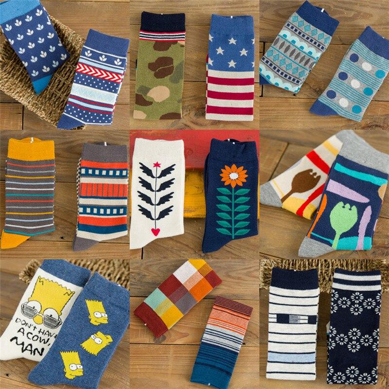 Men And Women Neutral Cotton Socks Lovers Socks, Flowers, Striped, Camouflage,Teddy Dog
