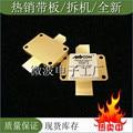 MAPKST0017 SMD RF трубчатый высокочастотный трубчатый модуль усиления мощности