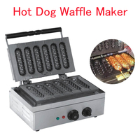 1pc Commercial French Hot Dog Making Machine Household Nonstick Cooking Surface Corn Shape Snack Makers EB