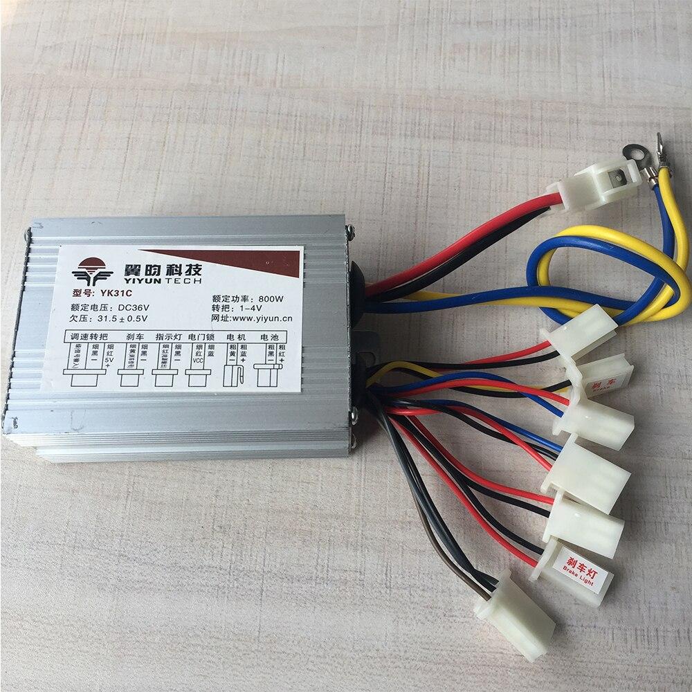 36V 800W Brush Motor Controller YK31C 2 Speed for ...