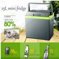 1pc 220v 45 55w 25L Mini Refrigerator Home Portable Refrigeration Car Refrigerator Refrigerator Dual Use Dormitory