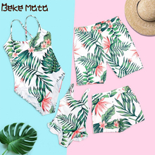 Family Matching Swimsuits Summer Mommy And Me Clothes Look Mother Daughter Swimwear Father Son Swimming Pants Bikini Suit