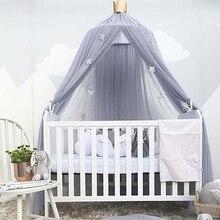 Детская кроватка Палатки Детская кроватка Занавеска Занавес Хунг Купол Москитная сетка Украшение комнаты Детская кроватка