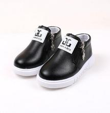 Classic Fashion Children Shoes