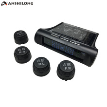 ANSHILONG TPMS Smart Car Tire Tyre Pressure Alarm Monitoring System Solar Power charging Digital Wireless LCD Display
