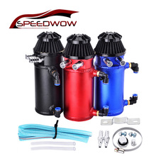 SPEEDWOW Aluminum Oil Catch Can Reservoir Tank With Breather Filter Baffled Kit For Auto Car