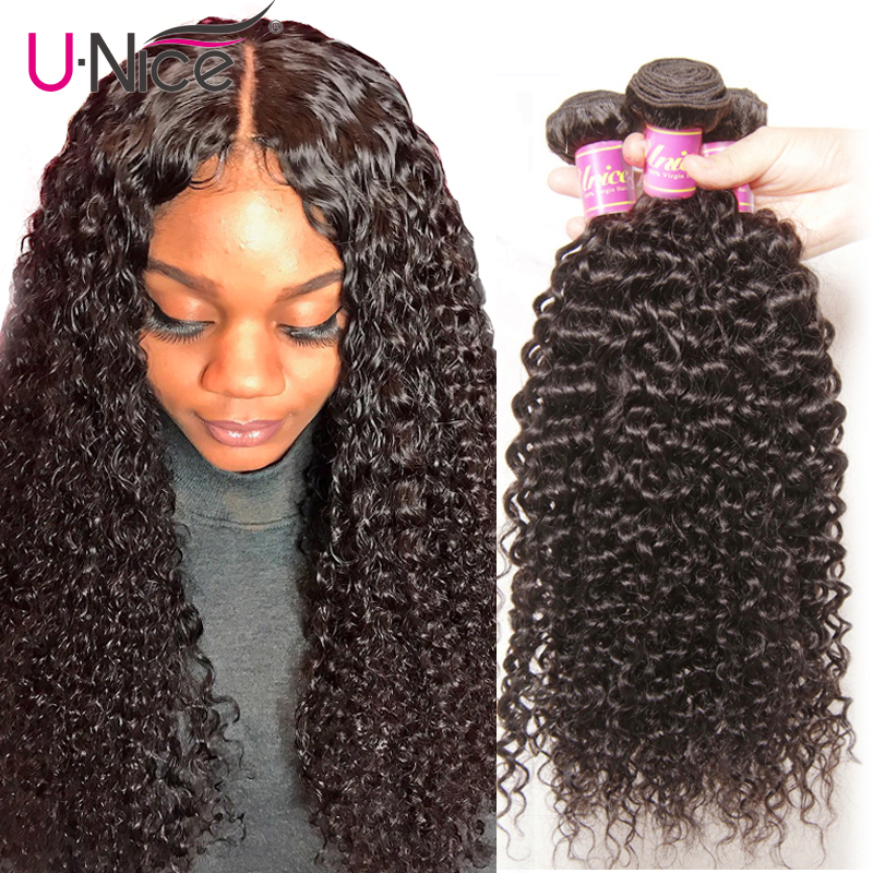 UNice Hair Icenu Series Remy Hair 100% Curly Weave Human Hair 8 26 Inch Brazilian Hair Weave Bundles Natural Color  1 Piece-in Hair Weaves from Hair Extensions & Wigs