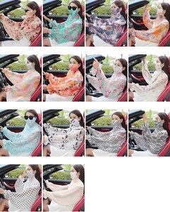 Женские летние солнцезащитные шарфы для вождения с маской, шаль пончо с цветочным принтом, Солнцезащитная шаль, Пляжная шаль для бикини