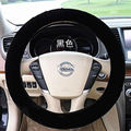 Car-covers Steering-wheel Faux Fur Steering Wheel Cover High Elastic Soft Winter Auto Case Beige/Grey/Brown/Black
