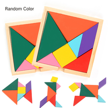 Children's Educational Toys jigsaw puzzles Wooden Graphics Cognitive Tangram Baby Colorful Early Learning Stitching Blocks toys цена