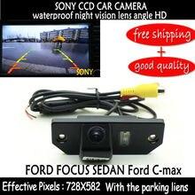 Sony пзс-hd вид сзади автомобиля обратный цветная камера ночного видения для форд фокус седан ( 3 вагонов ) форд C продуктов-макс MONDEO