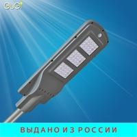 GUGI 40W 60W Integrated LED Solar Street Light With Solar Panel Outdoor lighting Motion Sensor Waterproof Village Path LED Lamp
