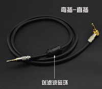 Three-core 3.5mm audio cable AUX cable Shielded Send magnetic filter
