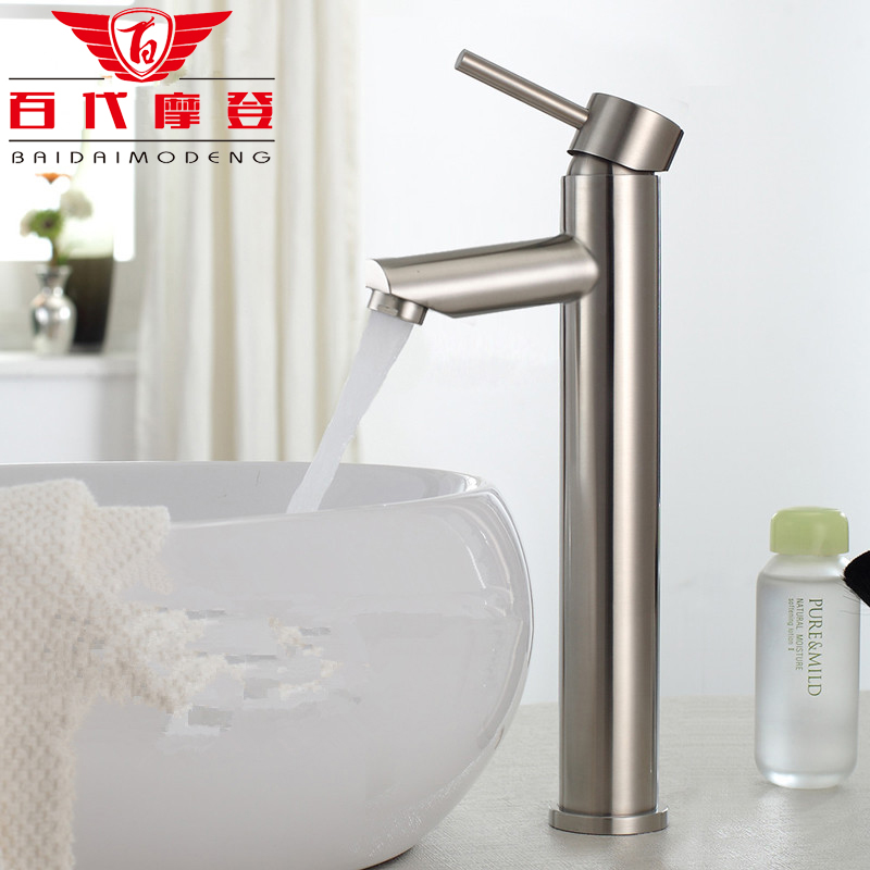 BaiDaiMoDeng 304 Stainless Steel Faucet Classic Torneira Para Banheiro Sink Hot And Cold Lead free 0 Lead Basin Counter Wash