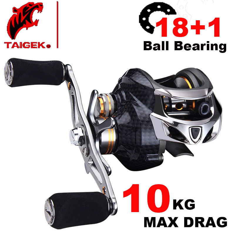 High Quality 18+1 BB Fishing Reel Carbon Shell Lightweight 217g Max Drag 10KG/17.6LB Baitcasting Reel Casting Reel Reel Fishing(China)
