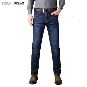 Classic Scratched Business Casual Stretch Fashion Slim Jeans