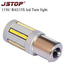 JSTOP резистор не требуется желтый 12VAC BAU15S 1156 P21W PY21W canubs светильник светодиодный ламп автомобиля без Hyper флэш-спереди отложным воротником сигнальные огни