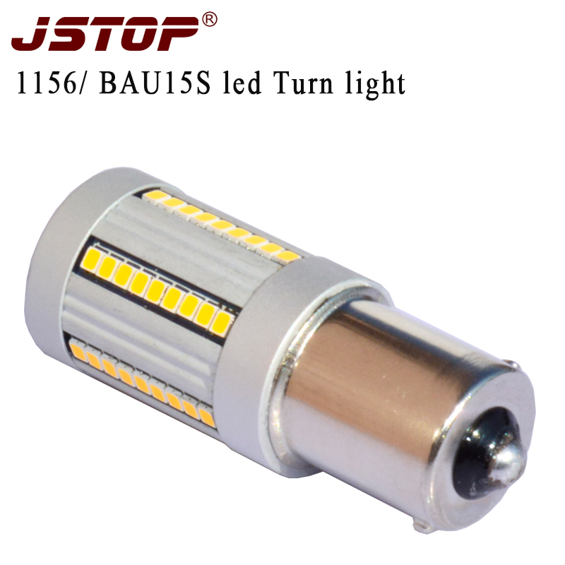 JSTOP No Resistor Required Yellow 12VAC BAU15S 1156 P21W PY21W canubs lamp LED car Bulbs No Hyper Flash Front Turn Signal Lights 2pcs no resistor required amber yellow cob led bau15s 7507 py21w 1156py led bulbs for front turn signal lights no hyper flash