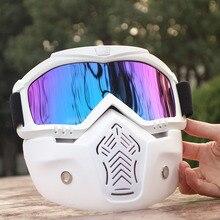 Для детей или Audlt тактические маски на все лицо для Nerf CS Wargame страйкбол пейнтбол Манекен защитная маска косплей защита