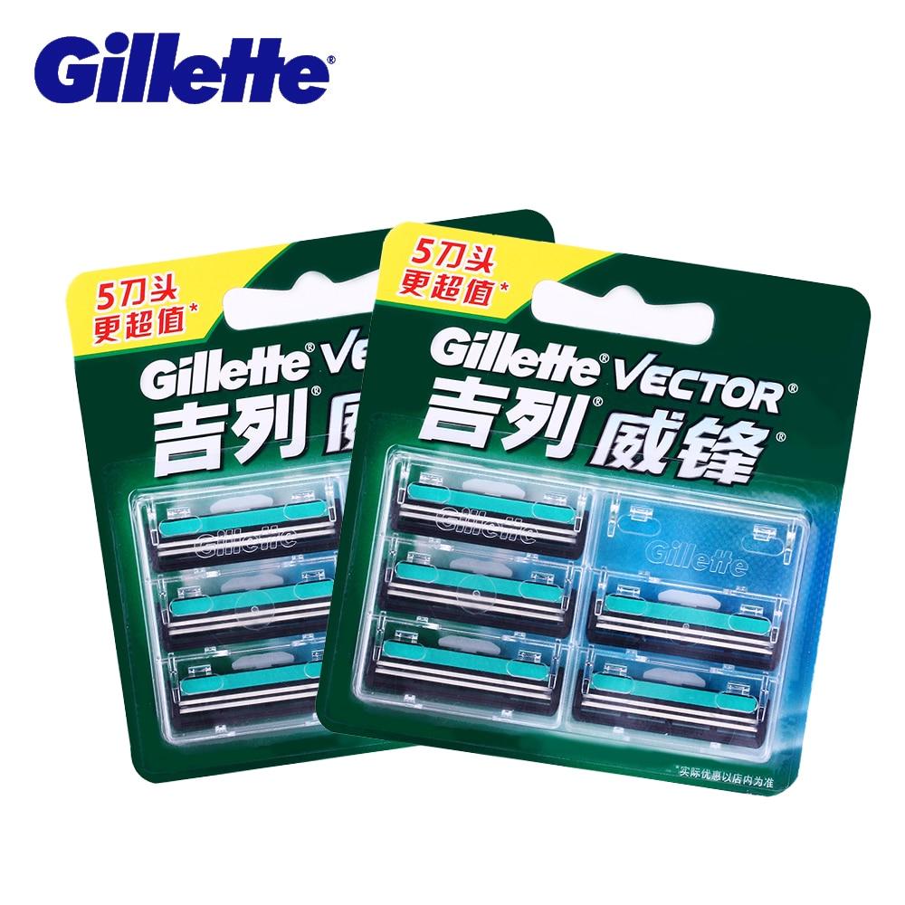 2Pack Gillette Vector Shaving Razor Blades For Men Manual Two Layer Shaver Cuchillas De Afeitar Beard Shaver Blade Head