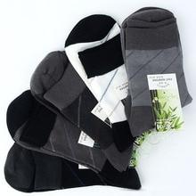 2017breathable sweat bamboo fiber summer men's socks thin section in the tube socks deodorant shoes business men socks wholesale