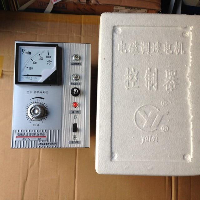 AISET Shanghai Yatai Instrumentation slip motor speed / electromagnetic motor controller JD1A-40 Speed table genuine shanghai yatai xmt 3000 xmtg 3412 xmtg 3412 n temperature controller