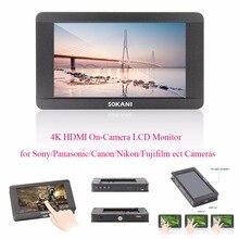 цена на Sokani SK-5 5'' 4K HDMI On-Camera LCD Monitor for Sony Panasonic Canon Nikon Fujifilm DJI Ronin Zhiyun Crane,Camera Monitor