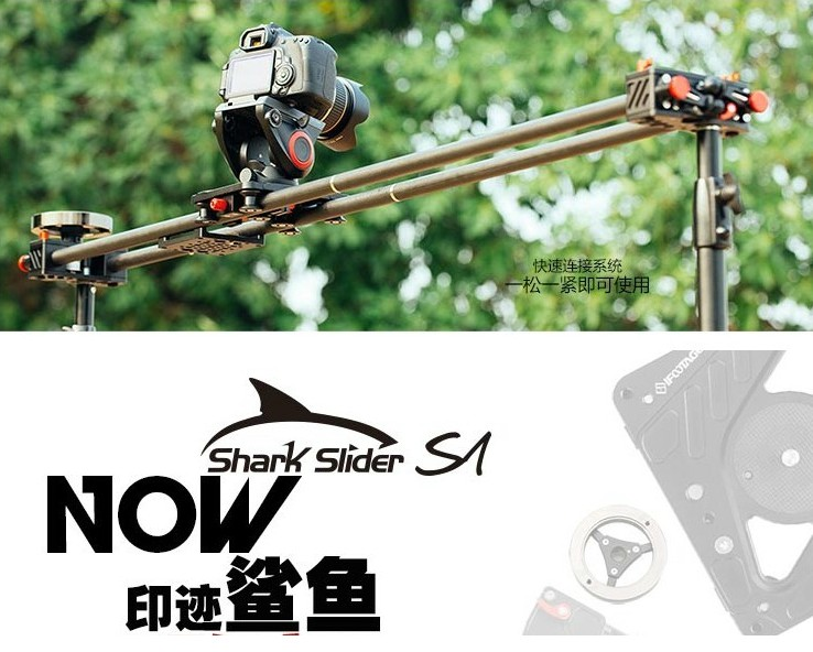 iFootage carbon fiber Shark Slider S1 1350mm camera slider video dolly track Portable dslr slider DSLR Camcorders professional