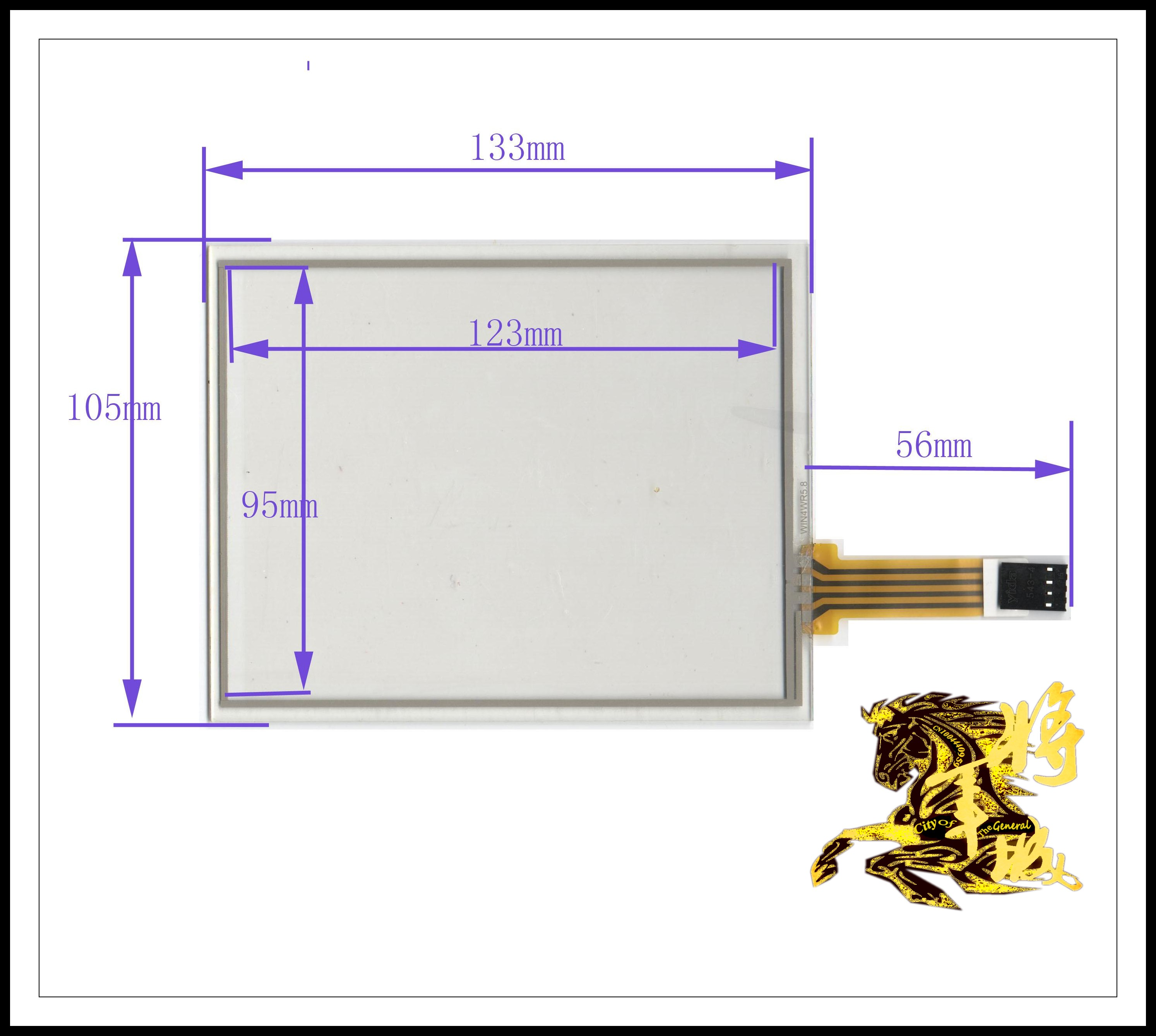 GENCTY For 5.8 inch 133mm * 105mm four-wire resistive screen W-Y
