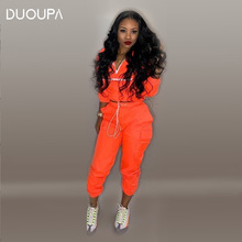 DUOUPA new European station fashion casual zipper stitching set two colors optional spot