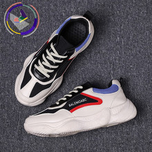 hot deal buy kailon addy brand new spring sports wind running men's shoes fashion daddy's shoes low-up leisure trend men's shoes off white