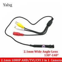 ホーム Hd 1080 P 1920*1080 AHD TVI CVI 3 で 1 ミニ監視カメラ CCTV H. 2.1 ミリメートル広角レンズ有線カラー防犯カメラ