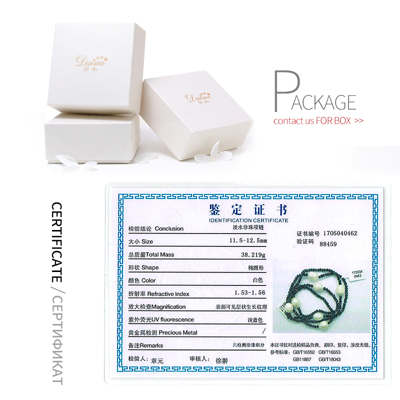 DAIMI 11-12 mm luonnollinen iso riisi helmi & 4 mm kristalli - Hieno korut - Valokuva 6