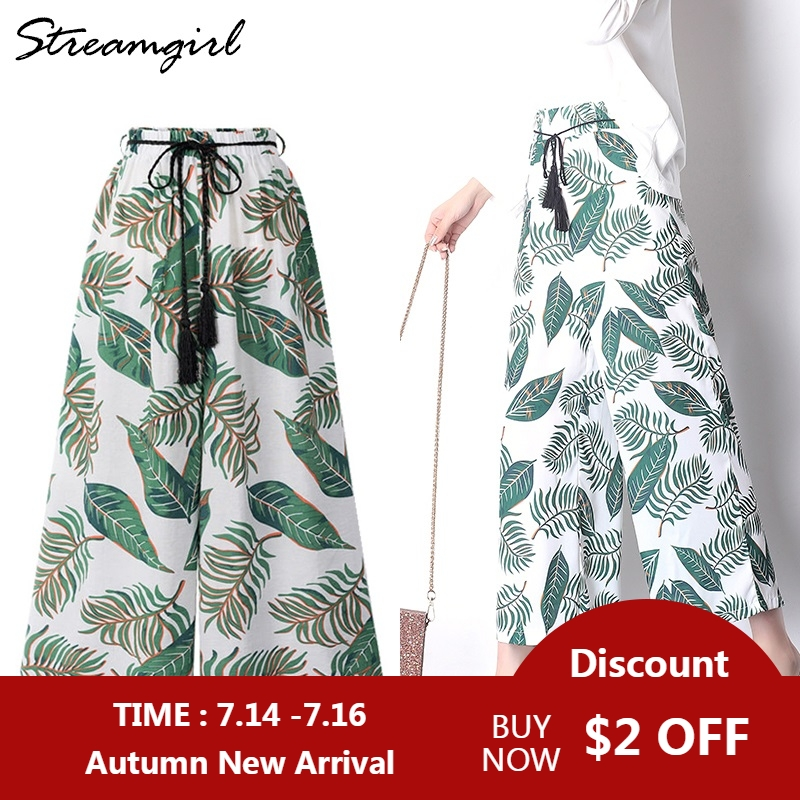 Streamgirl Women Wide Leg Floral   Pants     Capri   Loose Trousers Women Summer Wide Womens Summer Beach   Pants   6XL Plus Size Trousers