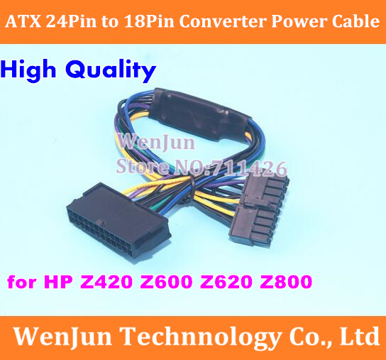 US $59 0  10PCS/LOT PSU ATX 24Pin to 18Pin Adapter Converter Power Cable  30CM Cord for HP Z420 Z600 Z620 Z800 Desktop Workstation18AWG-in Computer