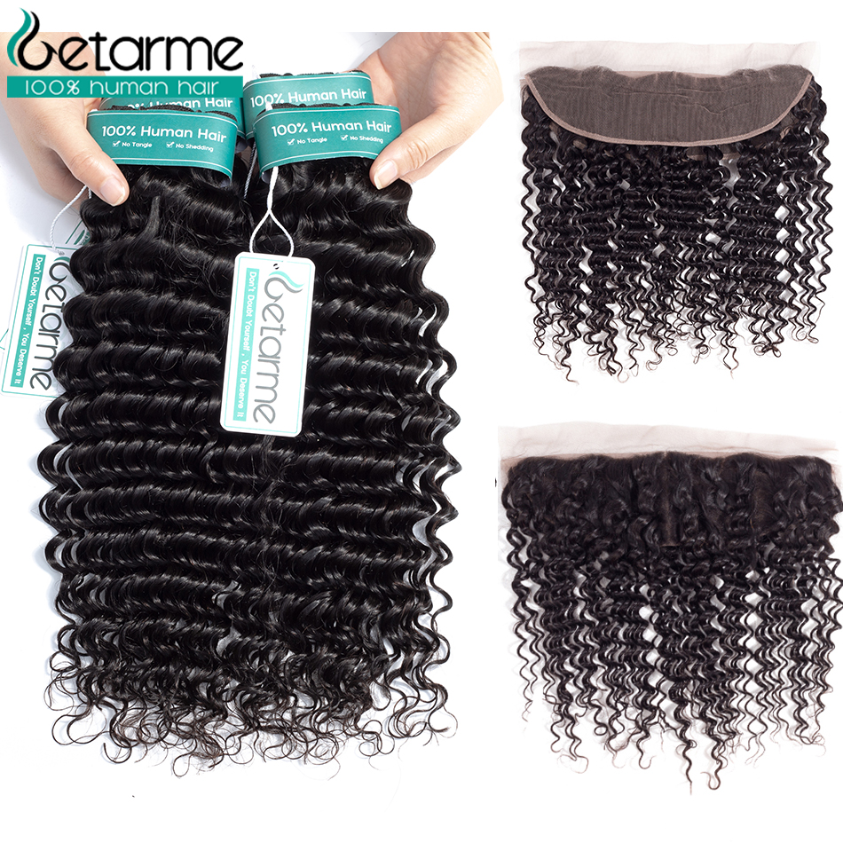 Getarme Malaysian Deep Curly 13x4 Lace Frontal Closure With 3 bundles Human Hair Bundles With Frontal