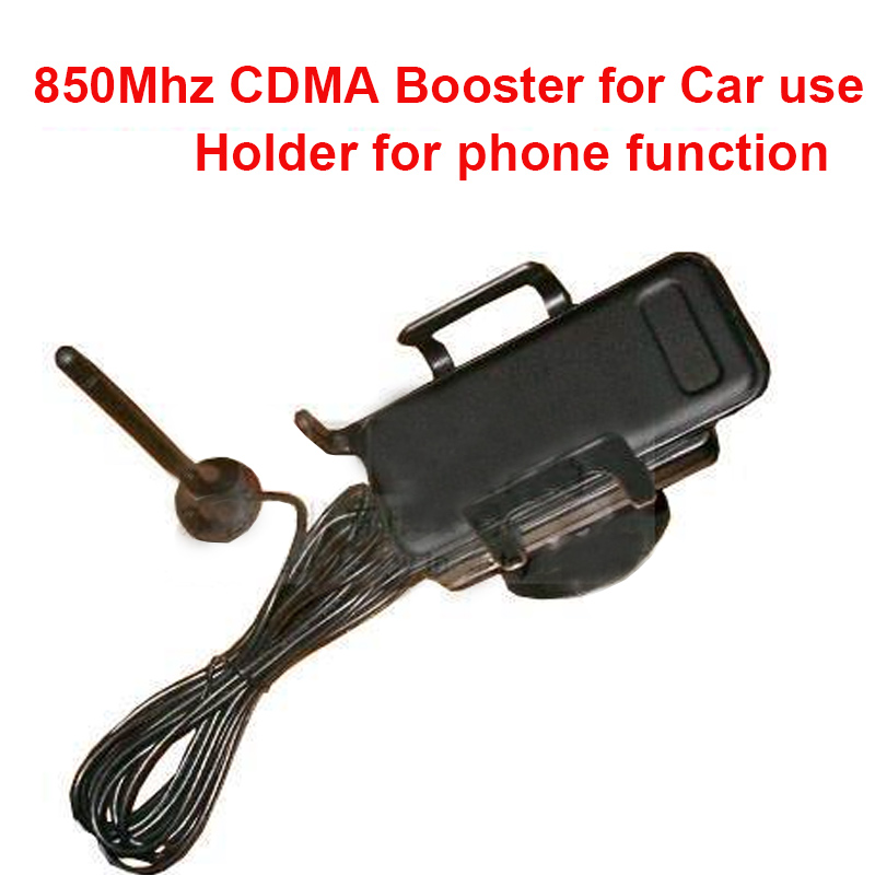 CAR use booster CDMA 850Mhz phone signal booster for car,CDMA 800mhz car repeater 2G booster for car w/ phone holder function