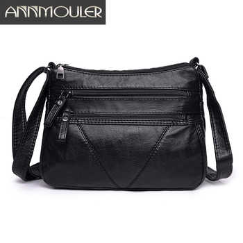 Annmouler Women Fashion Soft Bag Pu Leather Shoulder Bag Black Washed Leather Crossbody Bag Ladies Purse Handbag Small Bag - DISCOUNT ITEM  44% OFF All Category