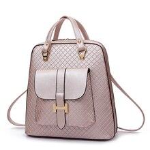 2016 Новый дизайн сезона школьный рюкзак мешок Корея модные красивые LOOK женщины рюкзак высокое качество из искусственной кожи для студентов