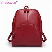 Shengxilu Vintage Women Backpack Split Leather School Girls Bag Fashion Casual Backpack All Match Brand Design