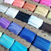 5 Yard 5/8 15mm Solid Color Shiny Fold Over Elastic FOE Spandex Band Kids Hair Tie Headband Ribbon Lace Trim Sewing