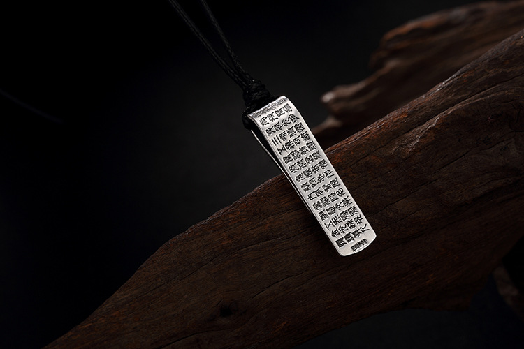 silver-om-pendant007K