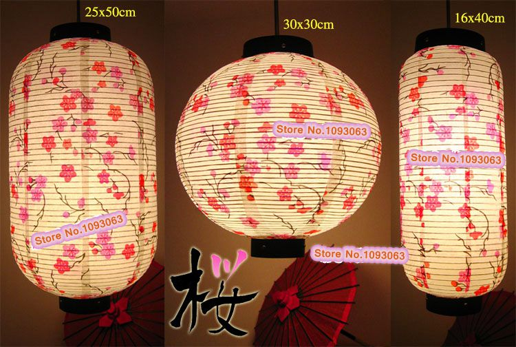 Sakura Flower Design Japanese Paper Lantern Restaurant Hotel Spa Sushi Shop Decorationin