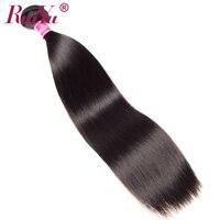 RUIYU Hair Brazilian Straight Hair Weave Bundles 1 PCS Non Remy Hair Bundles 100 Human Hair