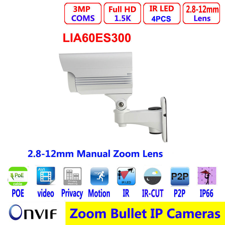 HD 3MP 2048*1536P Low Lux Sensor IP Camera ONVIF Manual Varifocal Zoom 2.8~12mm Smart Security P2P Street Surveillance russian cctv security ip camera 5mp 1080p outdoor 2 8mm varifocal 4x manual zoom built in heater ip surveillance street camera