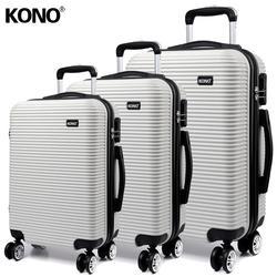 KONO Roll Gepäck Koffer Carry-ons Trolley Reise Hand Taschen 4 Räder Spinner Hardside 20 24 28 Set Blau YD6676L