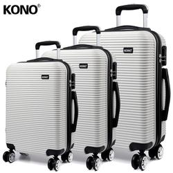 KONO Rolling Luggage Suitcase Carry-ons Trolley Case Travel Hand Bags 4 Wheels Spinner Hardside 20 24 28 Set Blue YD6676L