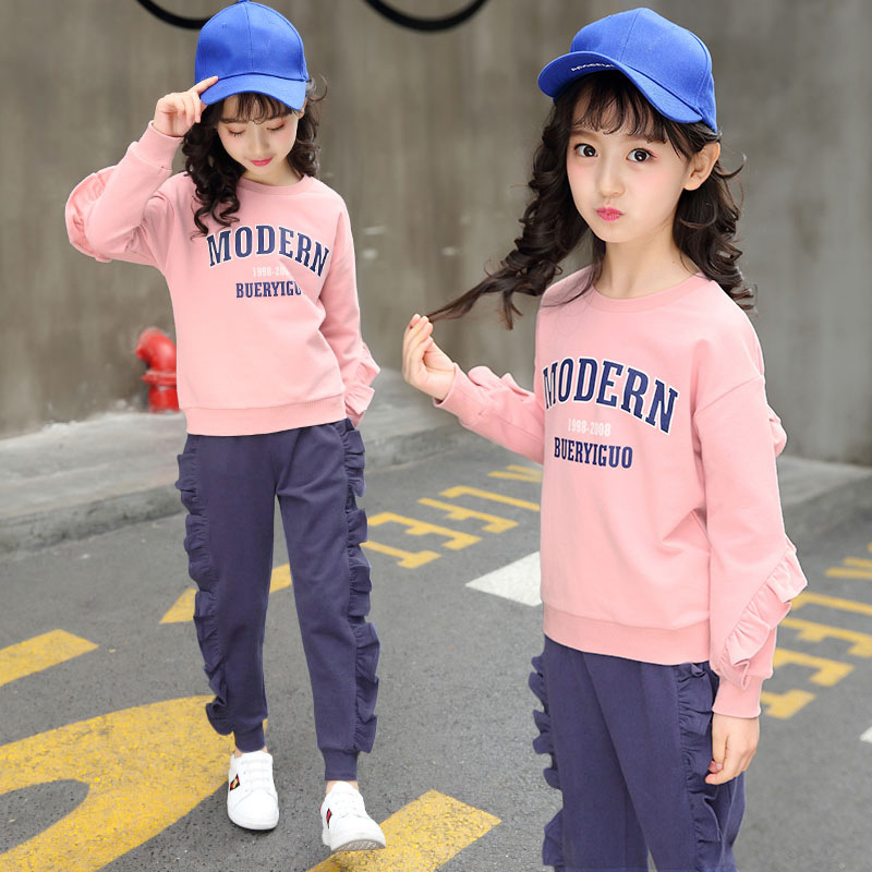 Childrens Wear Girl Suit 2018 Spring and Autumn New Style Korean Casual Fashion Beautiful Little Girl Sports Suit